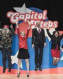 Captiol Steps Best WEB.jpg