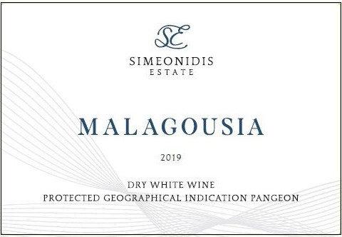 Malagousia Dry White