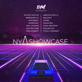 NY_showcase.jpg