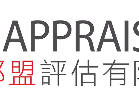 MRV Consulting Establishes Hong Kong Presence