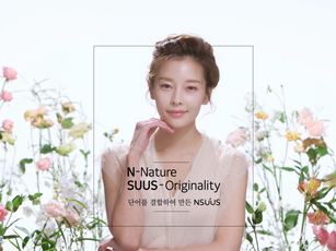 [엔수스] 브랜드 영상