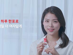[홍삼의선물] 제품 홍보 영상