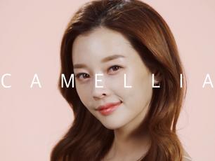 [엔수스] 카멜리아 샴푸 모델 스케치 영상