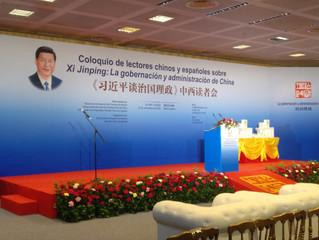 Coloquio de lectores chinos y españoles sobre Xi Jinping: la gobernación y administración de China