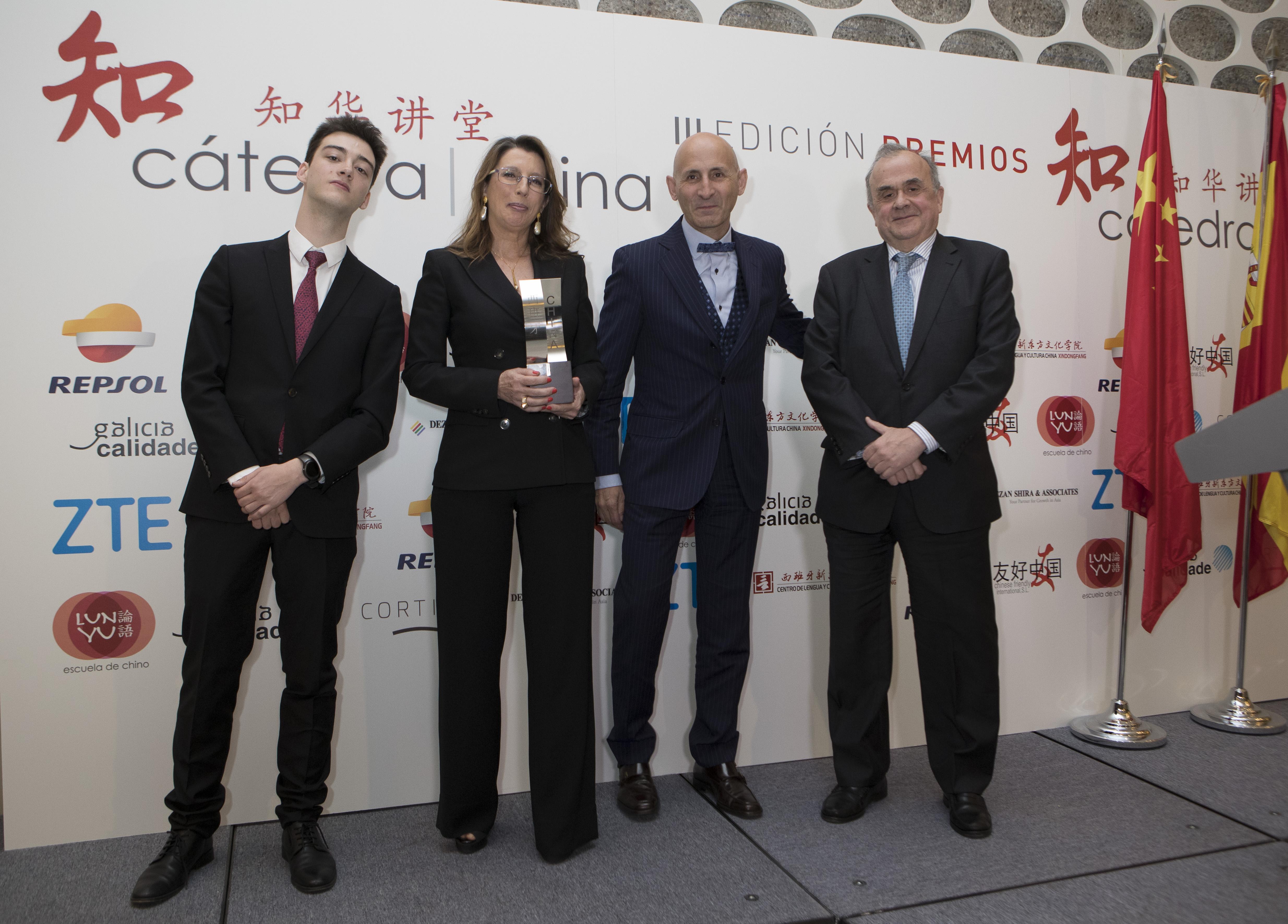 III Edición Premios Cátedra China