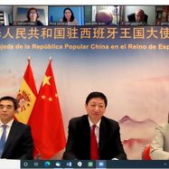 Reunión virtual entre el embajador Wu Haitao y el Comité Ejecutivo de CC