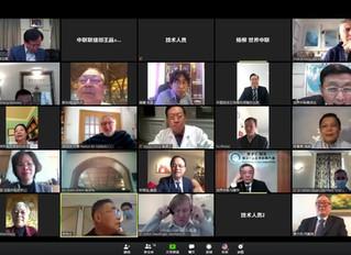 Experiencia de expertos de medicina y fitoterapia china en su lucha contra la pandemia del covid-19:
