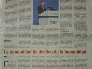 China Hoy y El País destacan la importancia del foro de Boao y la relevancia de otros foros internac