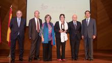Semblanza de Dolors Folch, IV Edición Premios Cátedra China