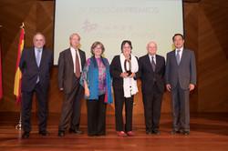 Premios Cátedra China