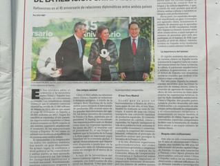 Hacia un sólido desarrollo de la relación China-España