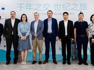 Comillas y BCC impulsan una exposición de la UE en China