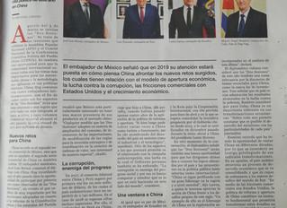 """La visión de América Latina sobre las """"Dos Sesiones"""""""