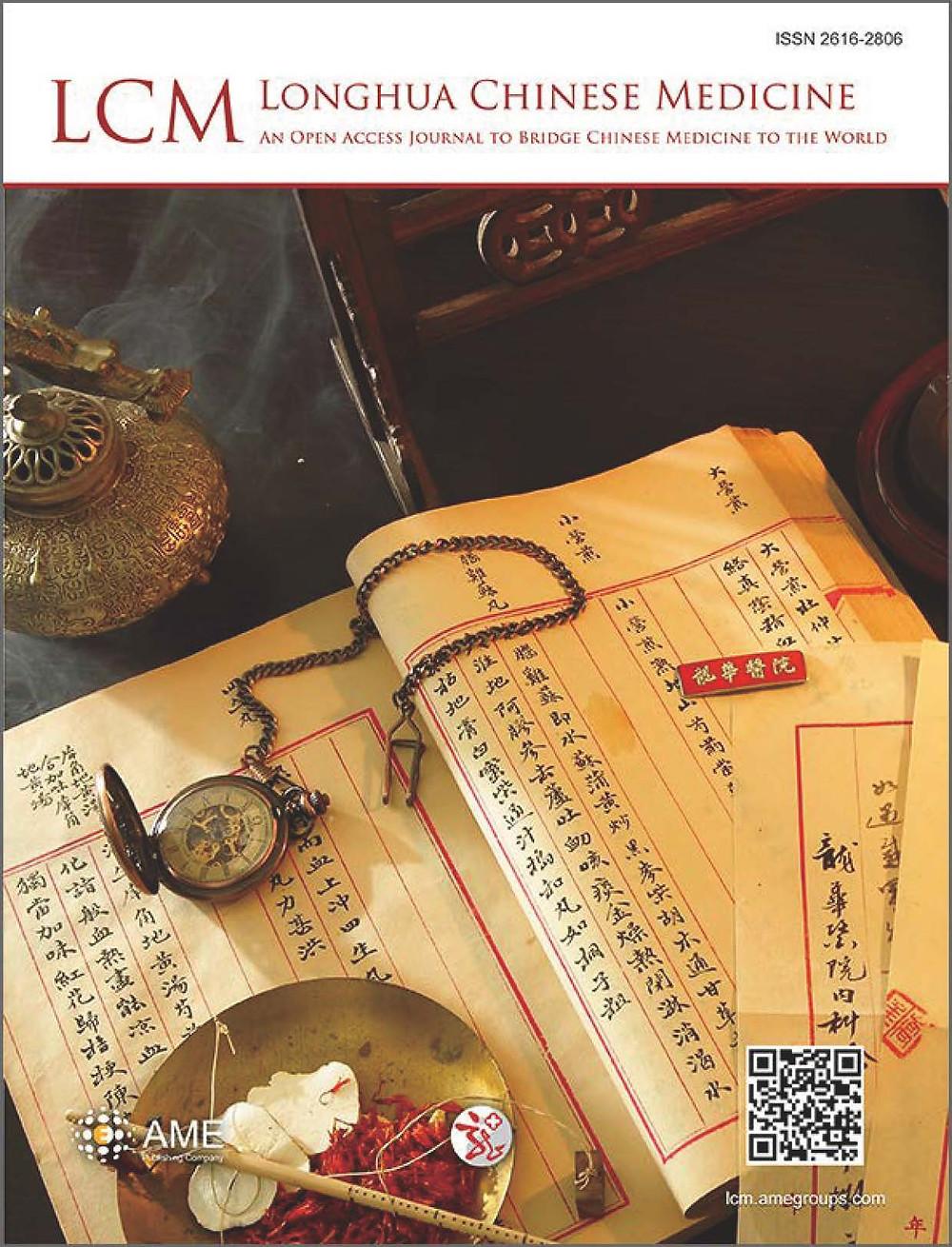 Foto de Familia del Comité Ejecutivo de Cátedra China 24-02-2020