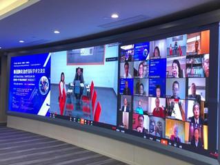 Simposio Internacional sobre tratamiento del COVID-19 entre China-EEUU-EU