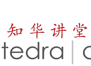 Cátedra China Nº46 - IV Edición Premios Cátedra China