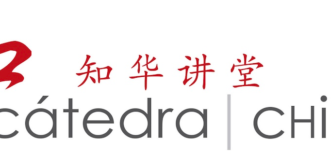 Boletín Cátedra China - Número 66
