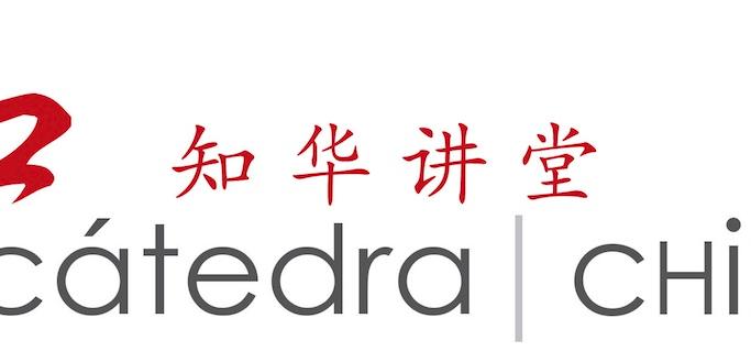 Boletín Cátedra China - Número 72