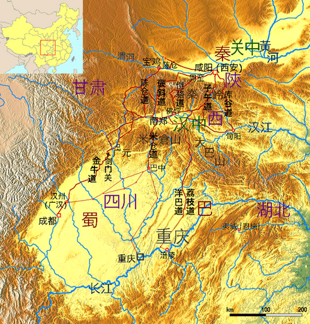 明修栈道,暗度陈仓 — Aparecer reparando las tablas del camino, mientras se accede sigiloso a Chencang