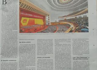 China en 2019: avance sostenido en una coyuntura compleja