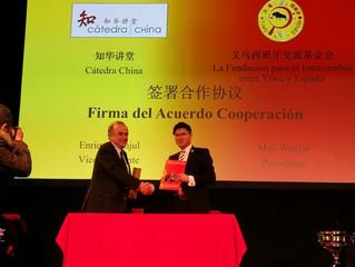 Acuerdo de colaboración entre Cátedra China y la Fundación para el Intercambio entre Yiwu y España