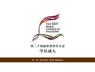 La cita mundial de filosofía se realiza por primera vez en China