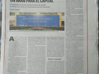 Liaoning: un imán para el capital
