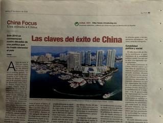 China Hoy y El País refuerzan su cooperación en 2018
