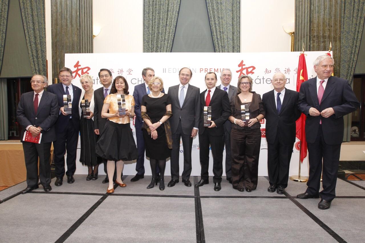 II Edición Premios Cátedra China