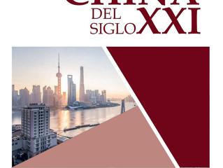 """Entrevista a Marcelo Muñoz en RNE con motivo de su nuevo libro """"La China del Siglo XXI"""""""