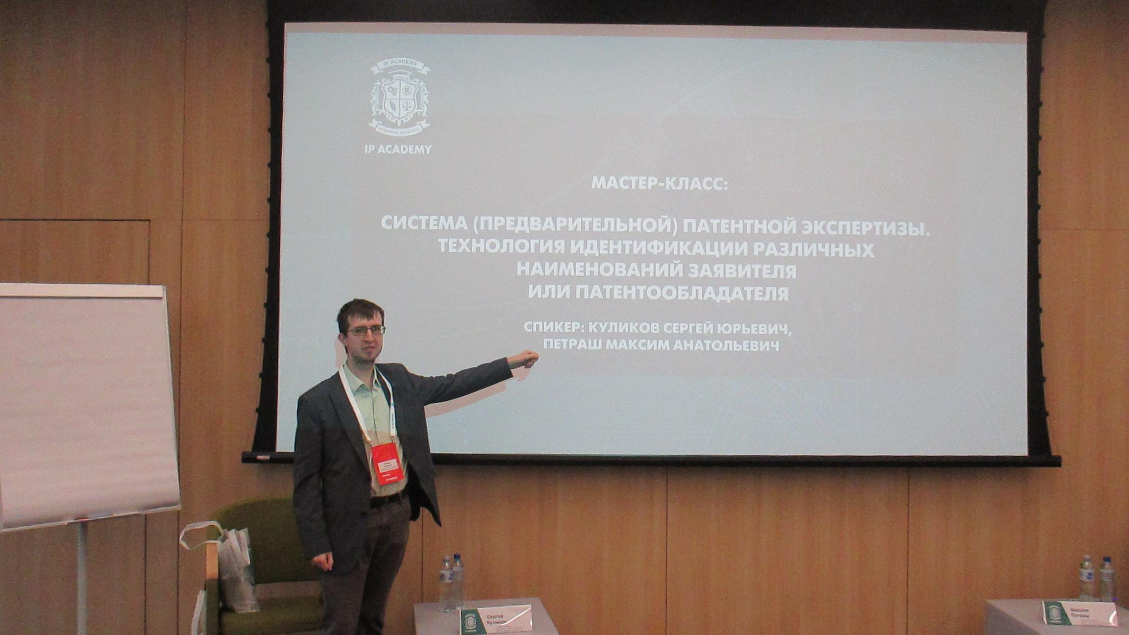 Сергей Куликов, старший лингвист ЦКТ АйТеко