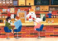 柴田珈琲(ディスプレイ).jpg