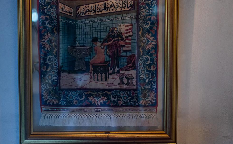 Persian Weave