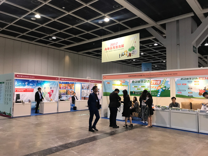 Mainland Higher Education Expo 高等教育展览项目 2017