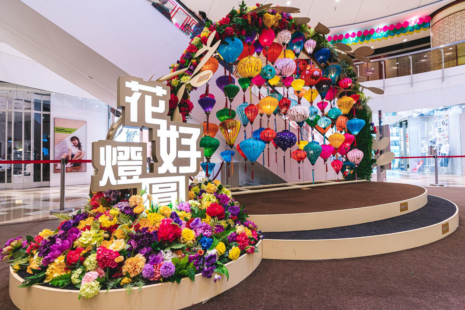 Temple Mall Mid-Autumn Festival Project 黄大仙中心北馆中秋节项目 2019