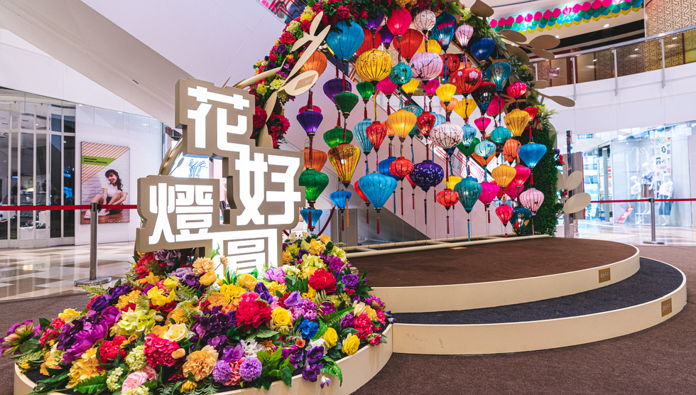Temple Mall Mid-Autumn Festive Décor 中秋节装饰 @ 黄大仙中心北馆 2019