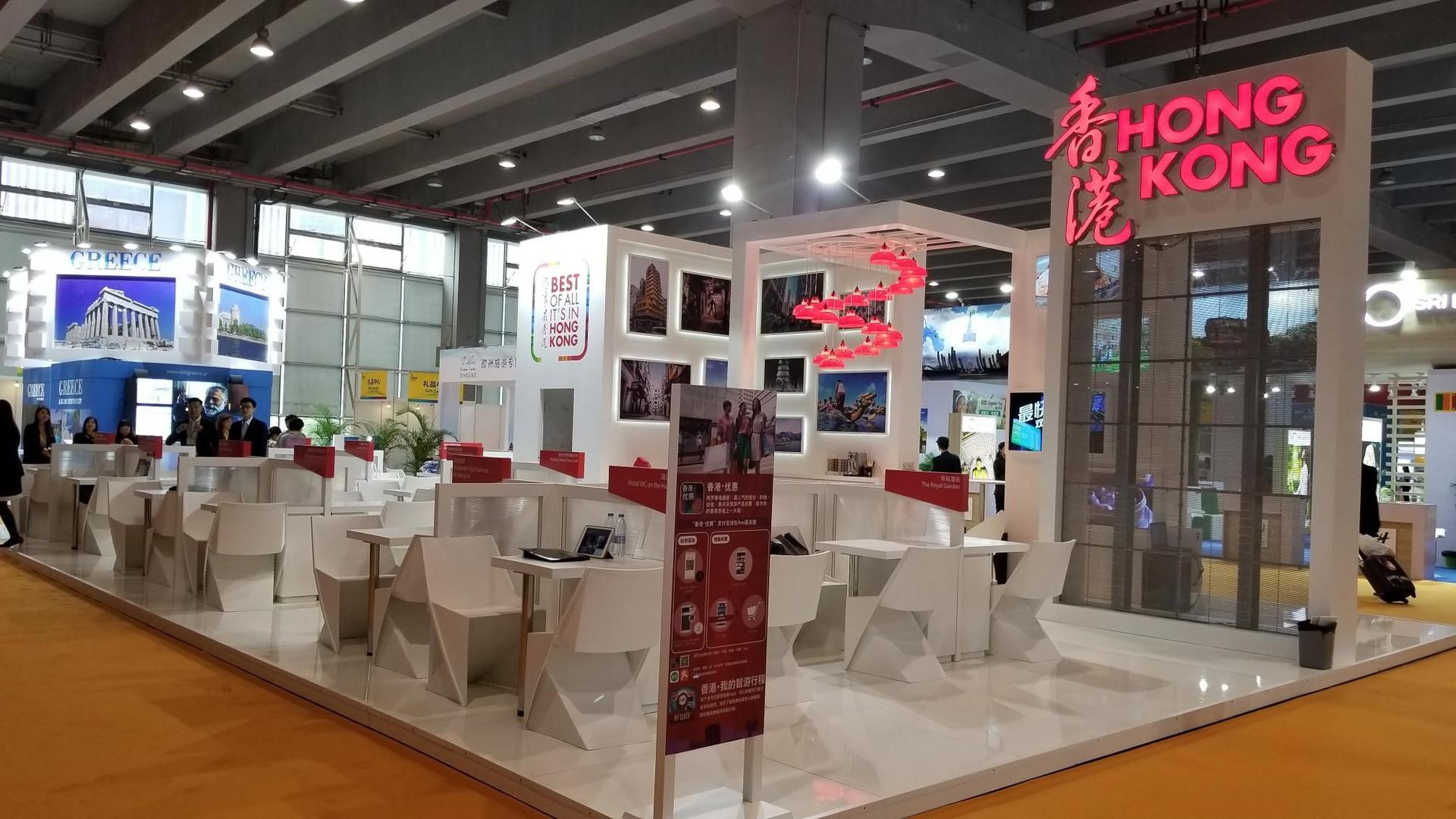 HKTB @ Guangzhou  香港旅游发展局 @ 广州 2019