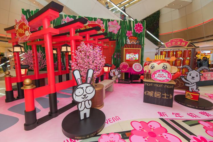 Metro Plaza One CNY Project 新都城中心一期春节项目 2016