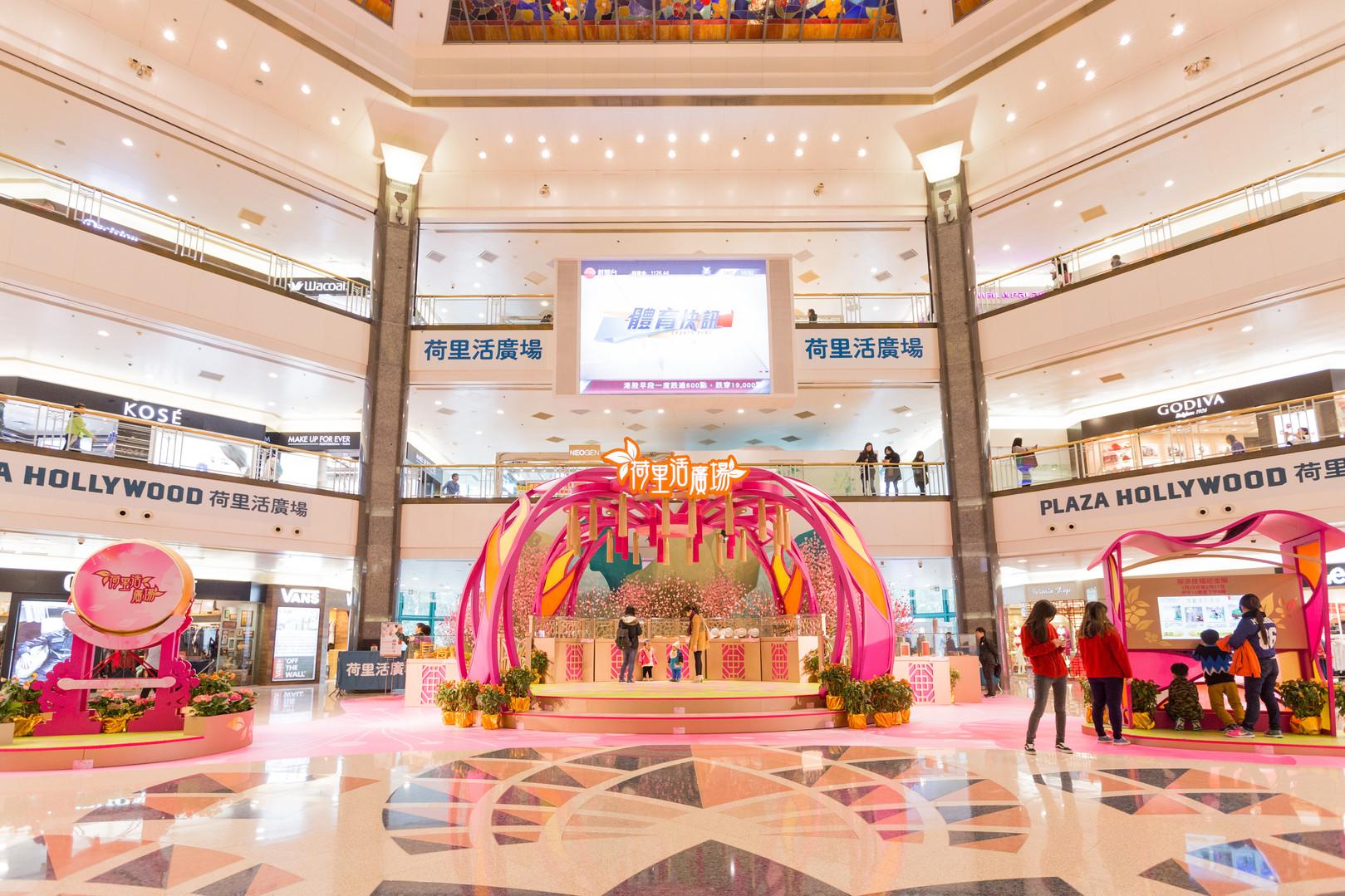 Plaza Hollwood CNY Project 荷里活广场春节项目 2017