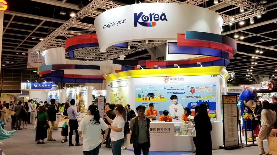 Korea Tourism Organization @ ITE 韩国观光公社 @ 香港国际旅游展 2019