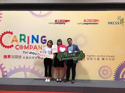 Caring Company.JPG