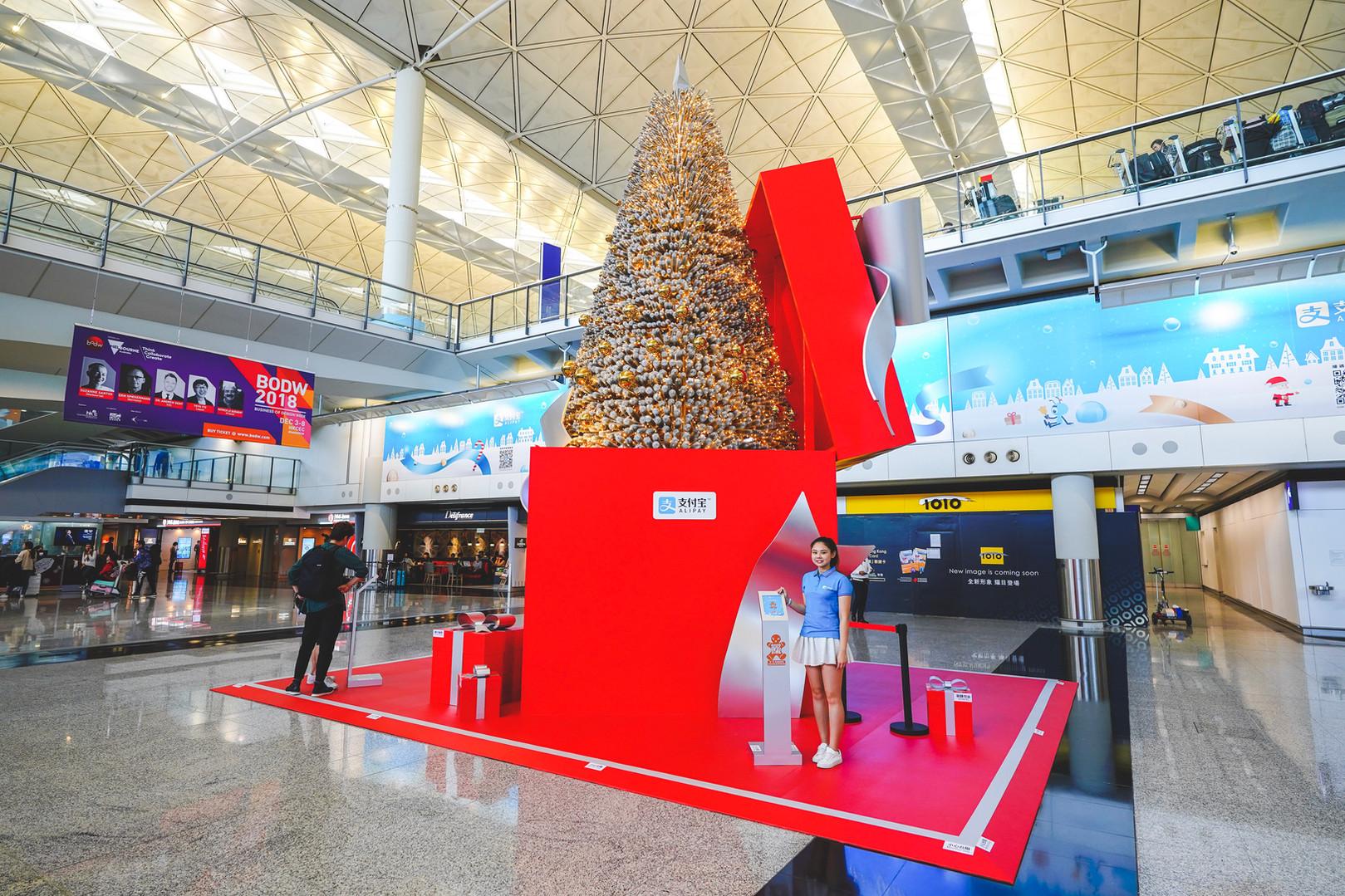 Alipay Christmas Decoration @ HKIA 支付宝圣诞装饰 @ 香港国际机场 2018