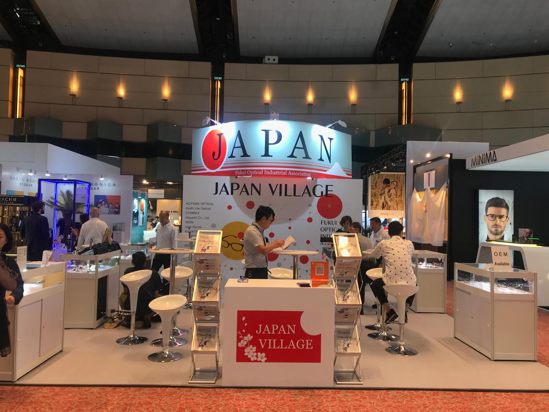 Japan Pavilion @ HK Optical Fair 日本馆 @ 香港眼镜展 2018