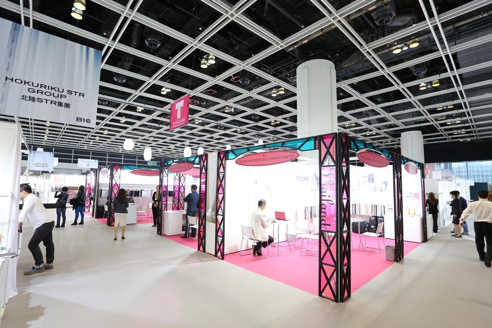 Interfiliere Hong Kong 香港展览项目 2013