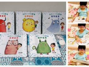 英法亞馬遜五顆星雙推薦 法國兒童心理學家專業編寫《我的小小EQ寶寶系列》 適合大童的第一套情緒管理繪本