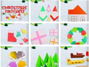 體驗日本摺紙工藝:免費聖誕節摺紙教學軟體《Christmas Origami》(iOS/Android系統支援)