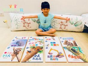 【繪本類】全方位啟蒙幼兒科學!第一套結合自然觀察與科學實驗兩大面向的《小康軒幼兒科學素養系列》