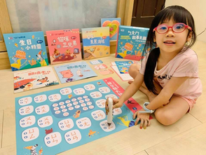 ㄅ ㄆ ㄇ 注音 | 注音學習 | 玩遊戲就能學好拼音!《ㄅㄆㄇ故事王國》& 3本非點讀趣味寫字本 | KidsRead點讀筆