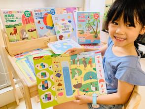 【緊扣最新中小學108課綱】《青林5G智能互動學習寶》數學&科普&不插電程式的兒童自主學習教具 (適合3-7歲/中英雙語)