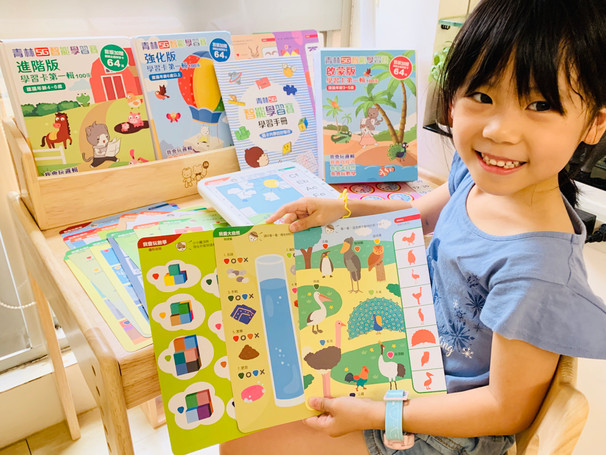 緊扣最新108課綱|青林5G智能互動學習寶|數學&科普&藝術&語言&不插電程式|適合3-7歲中英雙語